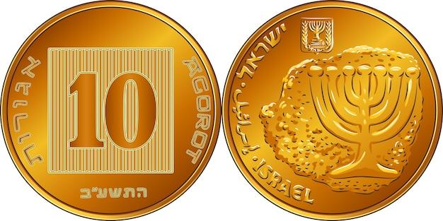 Izraelska złota moneta jednego szekla