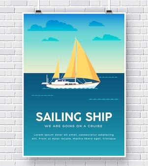 Jacht na wodzie ilustracja na tle ceglanego muru koncepcja