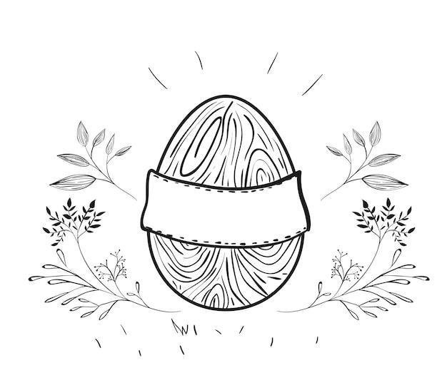 Jajko wielkanocne