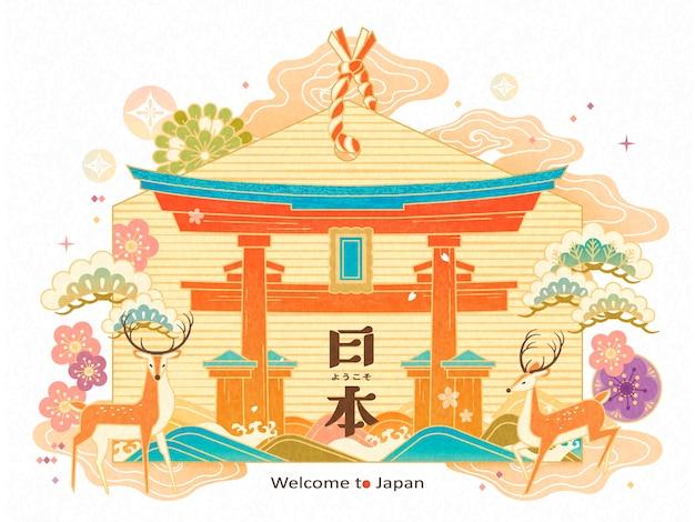 Japonia ilustracja koncepcja podróży, drewniana tablica z napisem welcome to japan w japońskim słowie, kwiatowe i torii