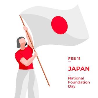 Japonia narodowa postać dnia fundacji z flagą
