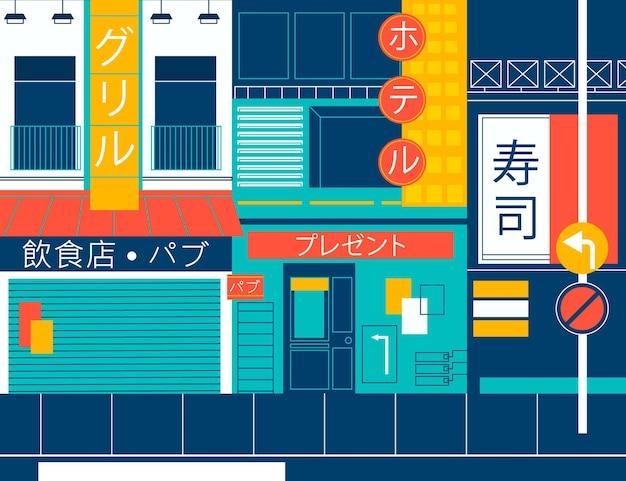Japonia nowoczesna ulica ze sklepami