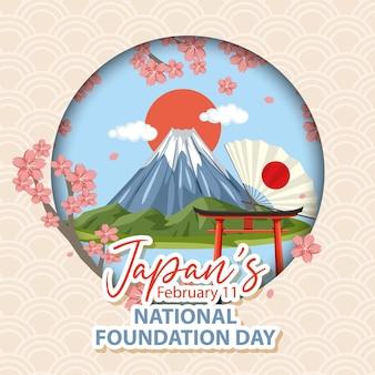 Japońska karta national foundation day z mount fuji i torii gate