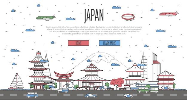 Japońska linia horyzontu z krajowymi sławnymi zabytkami