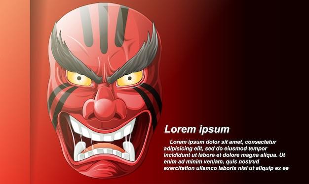 Japońska maska w stylu cartoon.