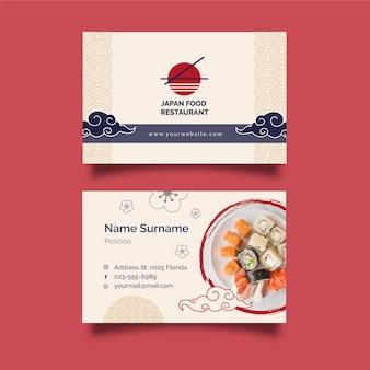 Japońska restauracja pozioma wizytówka