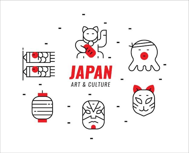 Japońska sztuka i kultura. elementy projektu cienkiej linii. ilustracji wektorowych