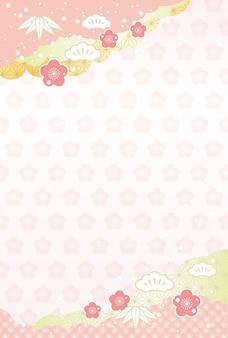 Japoński nowy rok tło z rocznika pomyślne wdzięki