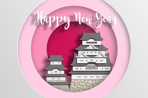 Japoński plakat noworoczny z zamkiem himeji.