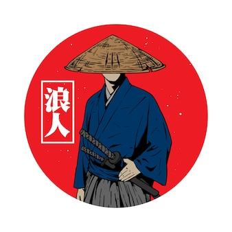 Japoński samuraj z ręcznie rysowanym stylem