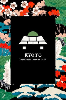 Japoński szablon wzoru żurawia z minimalnym logo, zremiksowany z dzieł z domeny publicznej