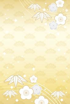 Japoński tło z tradycyjnymi świętami kwitnie i rośliny