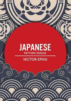 Japoński wzór