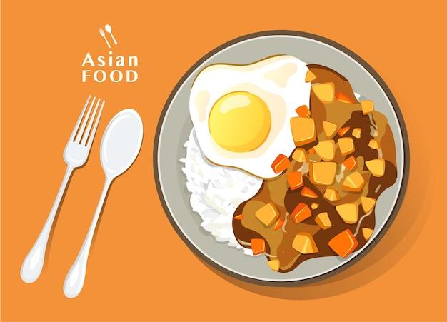Japońskie curry, japońskie jedzenie curry z ryżem ilustracji wektorowych
