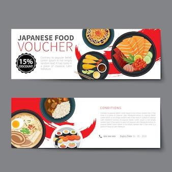 Japońskie jedzenie kupon rabat szablon płaski kształt