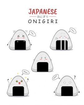 Japońskie onigiri sushi miska ryżu ikona postaci animacja kreskówka maskotka naklejki wyrażenie mówienie aktywność śpiew podekscytowany