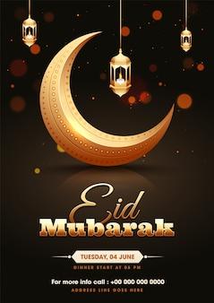 Jashn-e-eid ulotka lub szablon plakatu
