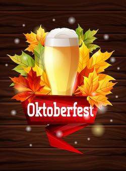 Jasny plakat na festiwalu piwa oktoberfest.