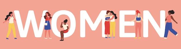 Jedność kobiet