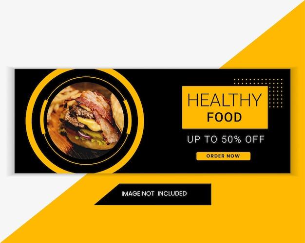 Jedzenie i restauracja facebook okładka i sprzedaż szablon banera internetowego. promocyjny baner nagłówka strony internetowej do reklam w mediach społecznościowych i na stronie internetowej
