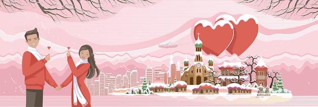 Jeonju to zabytki podróży tle baneru w chinach