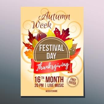 Jesień tygodnia festiwalu dnia lasu liście