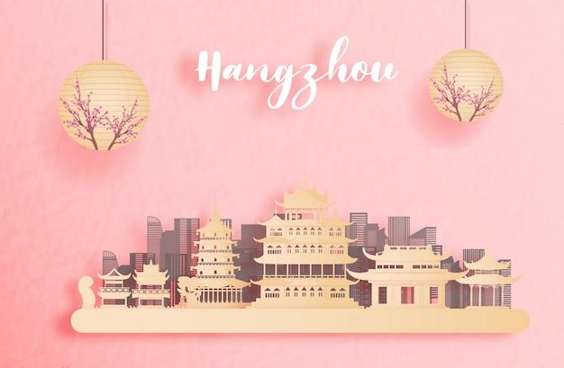 Jesień w hangzhou, chiny z latarnią w stylu chińskim. ilustracja cięcia papieru