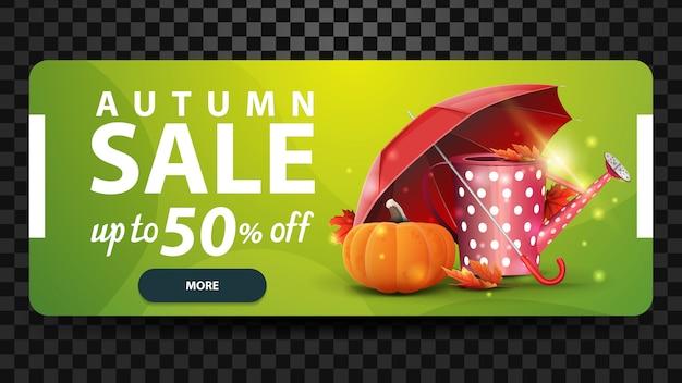 Jesień, zniżka do 50%, baner internetowy ze zniżkami na twoją stronę z konewką ogrodową, parasolem i dojrzałą dynią