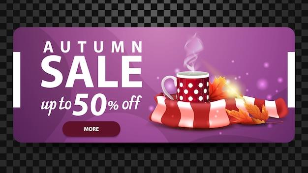 Jesień, zniżka do 50%, baner internetowy ze zniżkami na twoją stronę z kubkiem gorącej herbaty i ciepłym szalikiem