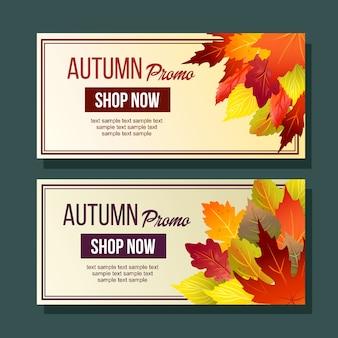 Jesieni promo strona internetowa sztandaru ulistnienia natury liście
