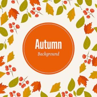Jesieni tła wektoru ilustracja