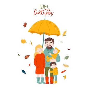 Jesieni wektorowa ilustracja z rodziną pod żółtym parasolem