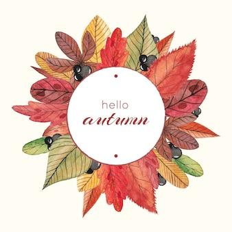 Jesienią ramki z akwarela liści i jagód