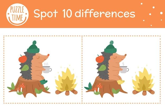 Jesienna gra znajdź różnice dla dzieci. jesienna aktywność edukacyjna z jeżem siedzącym w pniu w pobliżu ognia. arkusz do wydrukowania z zabawnym uśmiechniętym zwierzęciem. śliczna scena leśna