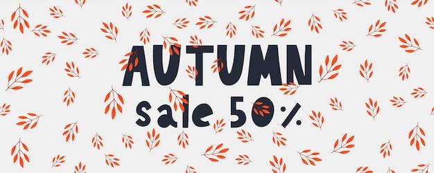 Jesienna ilustracja, baner, sprzedaż wektor, jesień, napis, karta