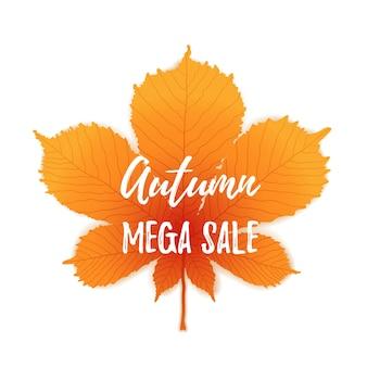 Jesienna mega wyprzedaż ulotki kolorowy szablon z jasnym liściem października.