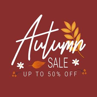 Jesienna sprzedaż ilustracja z napisem rysunkowym i jesiennymi liśćmi. szablony na świąteczne banery, ulotki