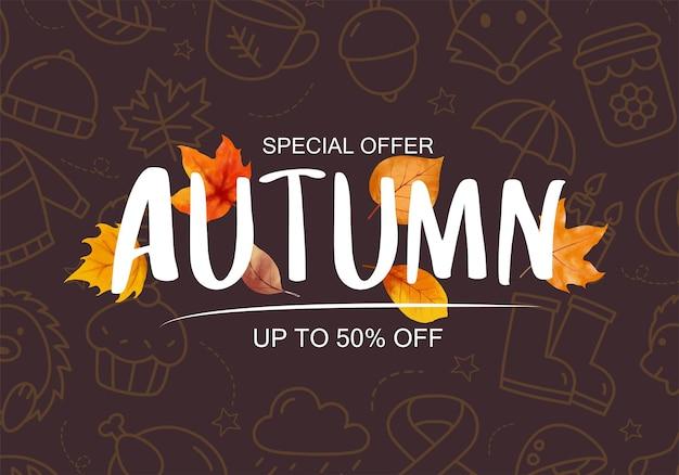 Jesienna sprzedaż transparent tło szablonu. jesienna wyprzedaż z liśćmi i tekstem.