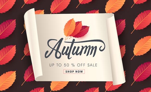 Jesienna sprzedaż układ udekoruj liśćmi na baner sprzedaży internetowej.