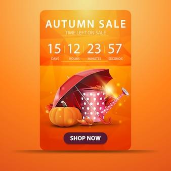 Jesienna wyprzedaż, baner internetowy z odliczaniem do końca sprzedaży z konewką ogrodową