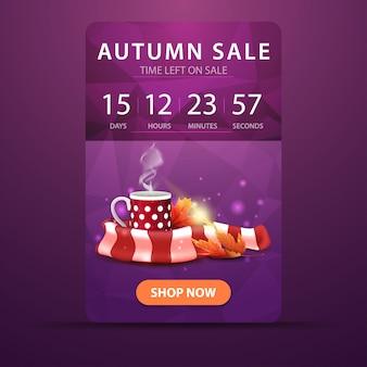 Jesienna wyprzedaż, baner internetowy z odliczaniem do końca sprzedaży z kubkiem gorącej herbaty i ciepłym szalikiem