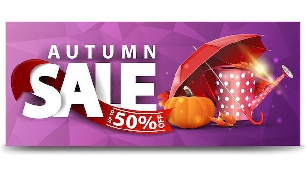 Jesienna wyprzedaż, baner internetowy z rabatem poziomym na swojej stronie