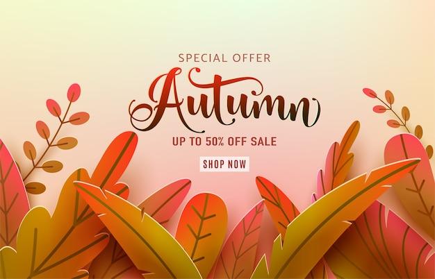 Jesienna wyprzedaż. czerwone, pomarańczowe, zielone abstrakcyjne liście w prostym stylu cięcia papieru płaskiego.