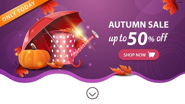 Jesienna wyprzedaż, fioletowy szablon transparent www z przyciskiem