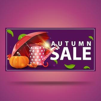 Jesienna wyprzedaż, fioletowy sztandar zniżki z konewką ogrodową, parasol i dojrzała dynia