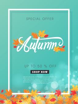 Jesienna wyprzedaż ozdobiona liśćmi na sprzedaż na zakupy lub plakat promocyjny i szablon ulotki z ramką