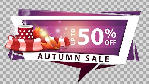 Jesienna wyprzedaż, rabat baner internetowy w geometrycznym stylu z kubkiem gorącej herbaty i ciepłym szalikiem
