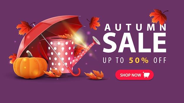 Jesienna wyprzedaż, rabat fioletowy banner internetowy w minimalistycznym stylu z konewką ogrodową