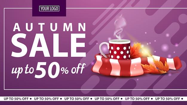 Jesienna wyprzedaż, rabat poziomy baner internetowy na sklep internetowy z kubkiem gorącej herbaty