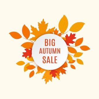 Jesienna wyprzedaż szablon ulotki z napisem. jasne jesienne liście. projekt koncepcyjny oferty jesiennej sprzedaży z płaskimi liśćmi